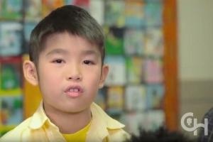 Children's Hospital of Philadelphia & Life Changing Experiences: Free2B